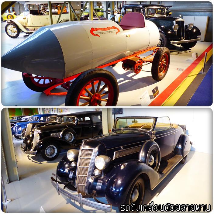car one one